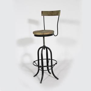 Chaise de bar en bois avec dossier
